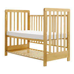 Cosatto, Close to Me cot review